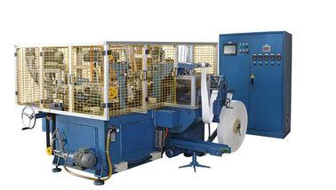 中国 SCM-H の熱気のシーリングの横の 150pcs/min 高速自動紙コップ機械/作成機械類 代理店